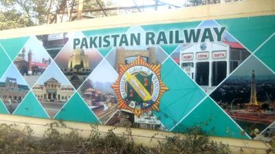 Karachi  Cantonment  Railway Station   2018