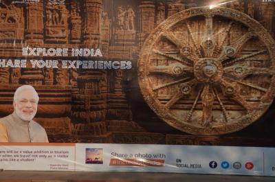 2018 インド旅行記6:印度は一日にして成らず