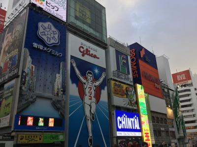 歴史、人情、食の大阪の町を旅します。
