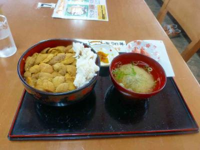 2014年 北海道の旅(5日目)宗谷岬 ~ 旭川