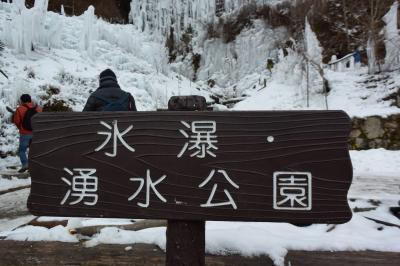 氷の芸術 氷瀑