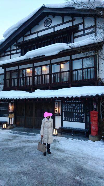 湯西川温泉「本家伴久ホテル」露天風呂付の部屋でのんびりと①