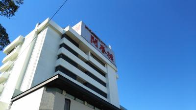 景色満足のホテル