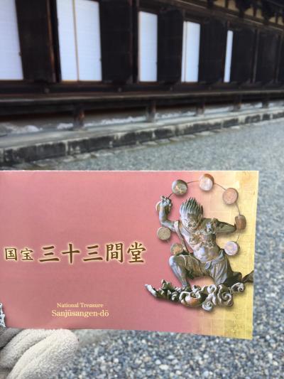 しばお保養所シリーズ!③京都国立博物館と三十三間堂