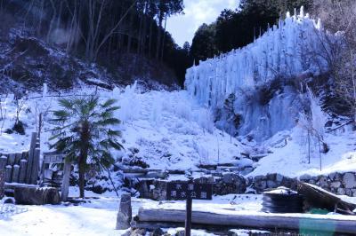 稲武冬の風物詩♪ 氷瀑となごり雪の名倉川