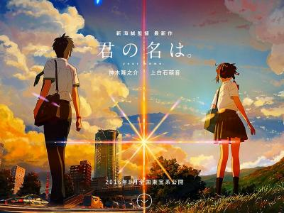 【東京散策74】四谷~赤坂見付散策 大ヒットした『君の名は。』 で登場したシーンと実在景色を重ねてみた