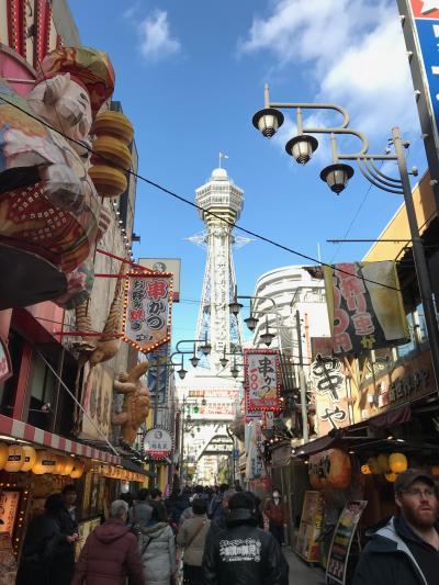恒例!年末の大阪に行って来ました ☆ 24時間 in 2017