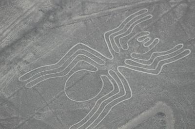 ナスカの地上絵 EOS版