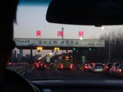 中国での食事事情 ④ - 海南島から 北京へ