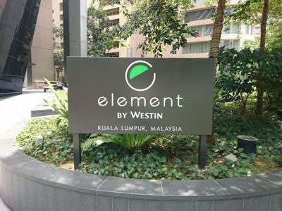 New!エレメントホテルに泊まる