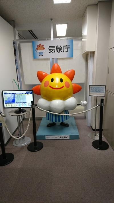 霞ヶ関・永田町の旅行記・ブログ
