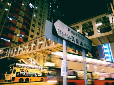 香港 女子2人旅 1日目