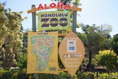 【東京-大阪-ホノルル】 LCCでハワイひとり旅 入国→動物園の部