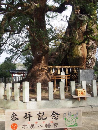 香椎線(福岡)縦断の旅