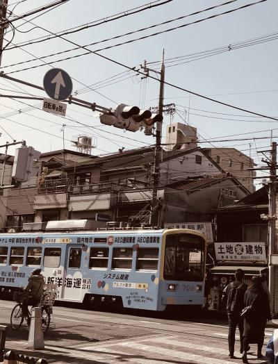 阪堺電車一日ぶらぶら