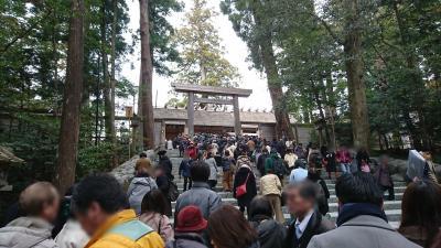 読売旅行で行く「新春!伊勢神宮日帰りツアー」と猿田彦神社の旅