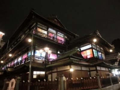 雪降る愛媛旅行(1)