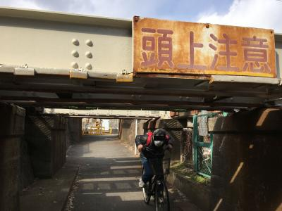 粉雪が舞う大阪の街をブラブラ歩き、大山古墳を観て、東京・赤坂で終着しました