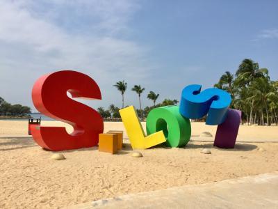 プチ贅沢★三連休はシンガポール ~ セントーサ島でリゾート気分♪