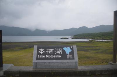 本栖湖で変な潜水艦「もぐらん」貸切に乗る