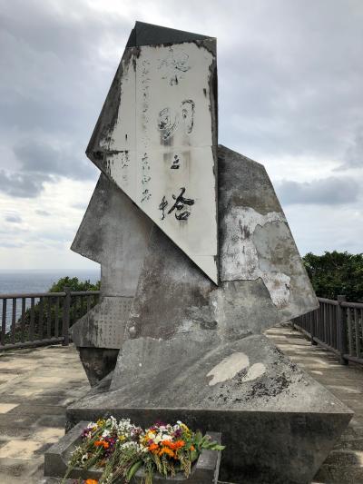 沖縄戦跡巡り