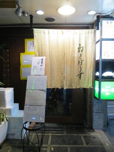 心の安らぎ旅行(2017/2018 THE DREAM QUEST グランメッセ熊本 <熊本市> DREAMS COME TRUE ♪Part13)