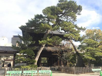 高輪ぷらぷら散歩 ザ・プリンス・さくらタワー宿泊記(後)