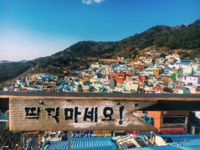 1泊2日で行く釜山旅行