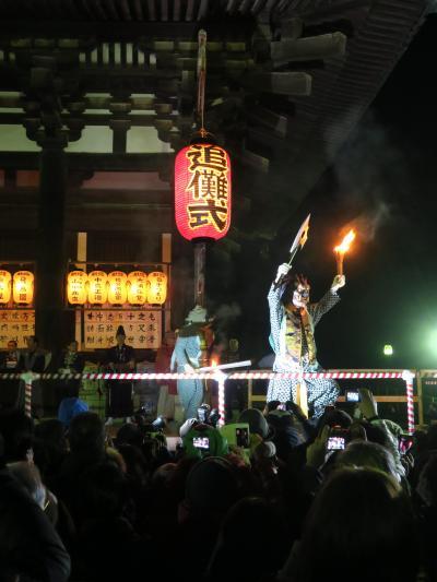 2018 春日大社の節分万燈籠と興福寺の鬼追い式
