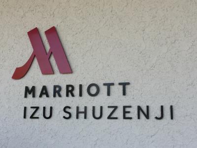 伊豆修善寺マリオットホテルにハマってる...の巻