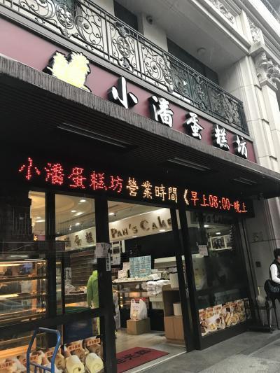 2018年台湾の旅 蒋介石の公園と原住民博物館 5