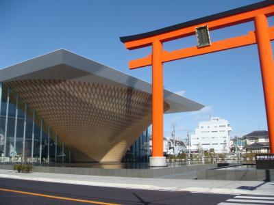 静岡県富士山世界遺産センター・戸田温泉・三津シーパラダイス