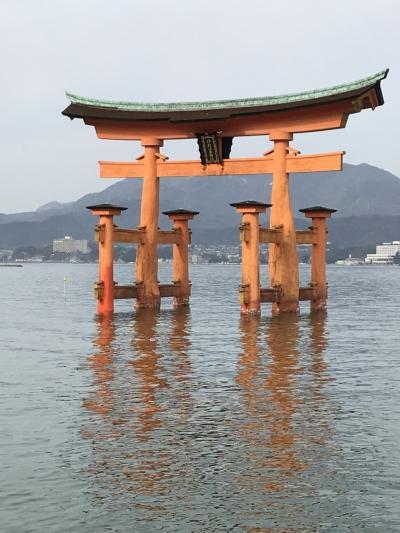 初めての広島☆一人旅だけど案内付き