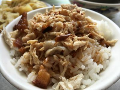 おじさんぽ・おばさんぽ ~台湾・高雄をほぼ1日でおもっきし楽しんじゃう旅~ 後編 鶏肉飯3連発の食べ比べ!最も美味い店はどこだっ?!