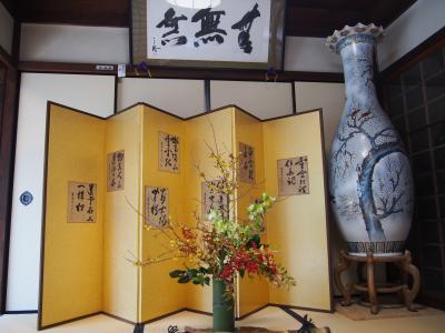京都の底冷え体験ツアー 霊雲院、桂春院、二条陣屋と伏見桃山城を巡る旅 前篇