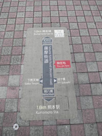 心の安らぎ旅行(2017/2018 THE DREAM QUEST グランメッセ熊本 <熊本市> DREAMS COME TRUE ♪Part17)