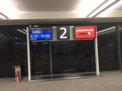 ジェットスターとVetjetで行く、ハノイ経由ホーチミン