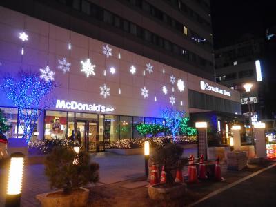 韓国50回目 ~ センターマークホテル (鐘路) ~