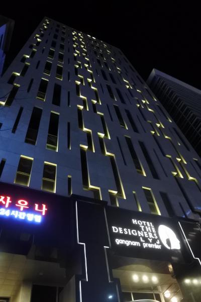 ☆2018.02ソウル☆1泊2日(ホテル・ザ・デザイナーズLYJ江南プレミア)