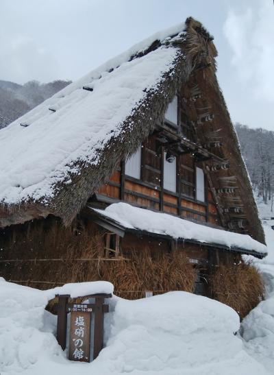 雪深い五箇山・菅沼合掌造り集落を歩く