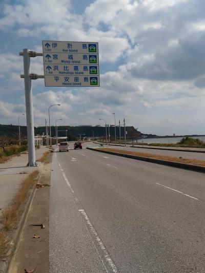 海中道路 うるま市県道10号伊計平良川線、勝連半島から平安座島を結ぶ5.2 kmの道路