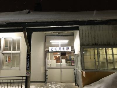冬の北海道 列車で一周の旅 ~1日目 海鮮丼を食べに小樽へ~