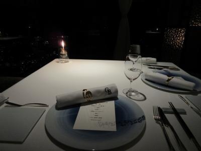 1泊2日の熱海温泉旅行☆ホテルグランバッハ熱海クレッシェンド その3☆ディナー