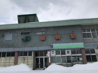 冬の北海道 列車で一周の旅 ~2日目 留萌本線に乗りたい~