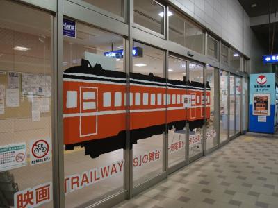 大雪の島根旅行その2 出雲市駅から出雲大社へ