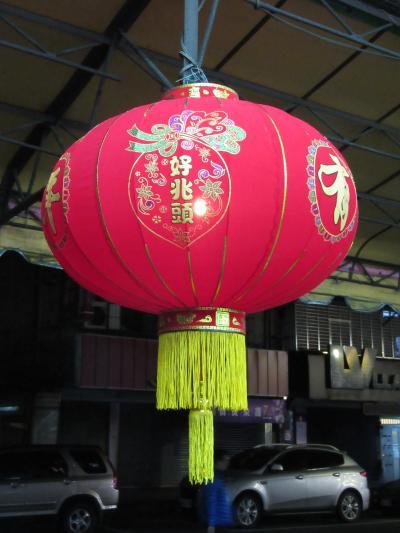 2018 台湾春節 初詣
