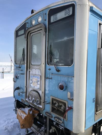 冬の北海道 列車で一周の旅 ~3日目 流氷物語に乗る~
