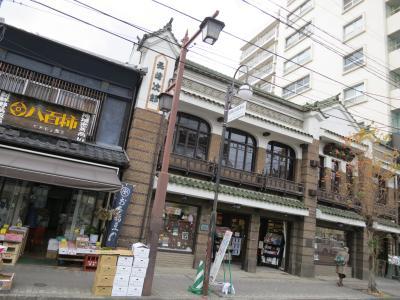 心の安らぎ旅行(2017/2018 THE DREAM QUEST グランメッセ熊本 <熊本市> DREAMS COME TRUE ♪Part18)