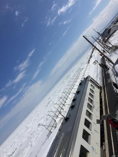 冬・北海道! 流氷を見に1泊2日で知床・網走へ(2日目、オホーツク海沿岸と網走)