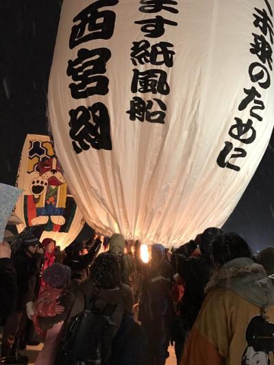秋田の冬まつり 紙風船上げ 上桧木内(かみひのきない)